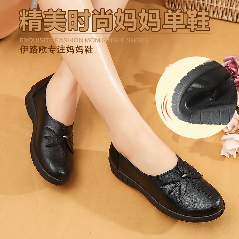 新款春秋妈妈鞋单鞋软底防滑女鞋子休闲平底中老年人奶奶鞋工作鞋