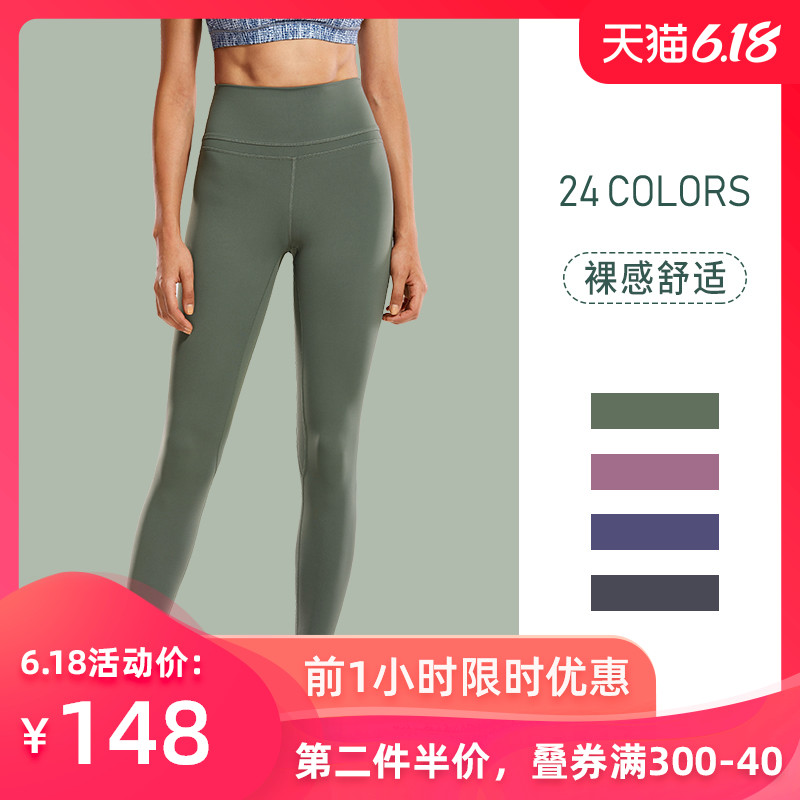 瑜伽裤女外穿高腰裸感夏薄款无痕紧身提臀弹力运动蜜桃九分健身裤