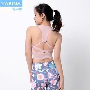 YARINA2018瑜伽无钢圈防震内衣交叉美背瑜伽内衣背心式运动文胸舒