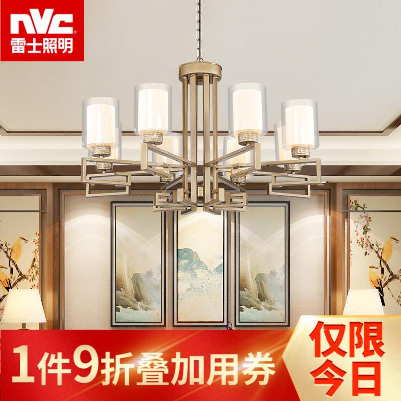 雷士照明新中式吊灯客厅灯中国风大吊灯餐厅卧室创意个性复古灯具-nvc雷士光美专卖店