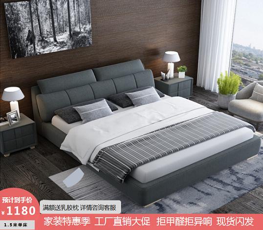 北欧布艺床简约现代双人主卧1.8米1.5m可拆洗软包布床榻榻米婚床