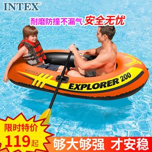 intex充气船橡皮艇加厚钓鱼船沼泽船冲锋舟小船气垫船皮划艇塑料