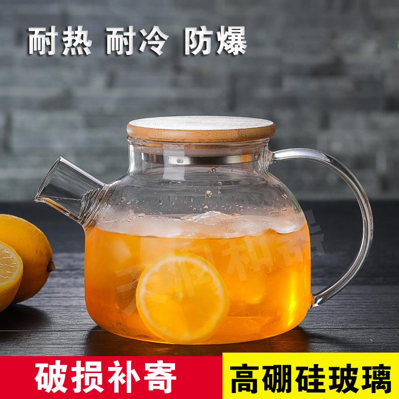天润和器家用大容量耐热玻璃茶壶加厚防爆冷水壶凉水杯果汁壶包邮