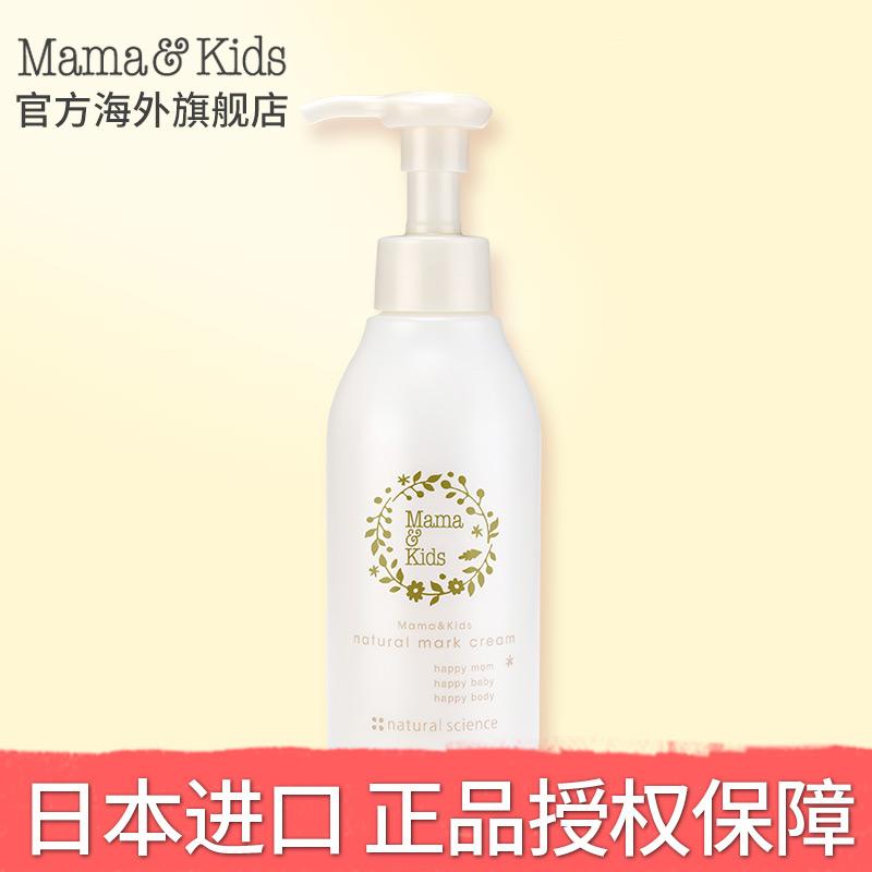 点击查看商品:MamaKids 防妊娠纹滋润乳霜产前产后淡化修复肚纹保湿身体霜 150g