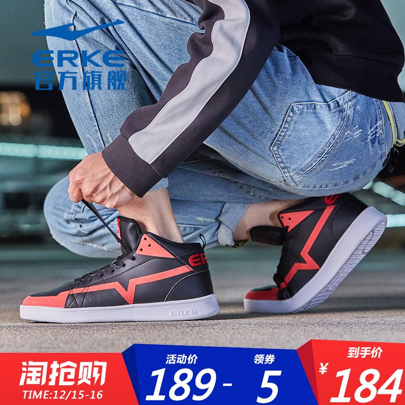 鸿星尔克板鞋男2018新款秋季男子滑板运动休闲鞋高帮潮流复古男鞋