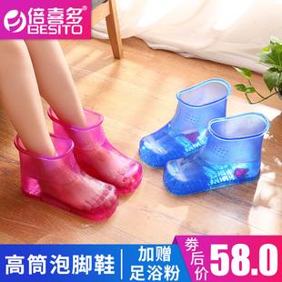 倍喜多足浴桶家用塑料成人加厚足浴盆高长筒靴按摩穴位足疗泡脚鞋