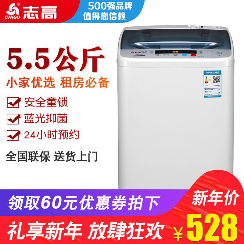 评测志高 CB552Y洗衣机有人用过吗,好不好,用后感受