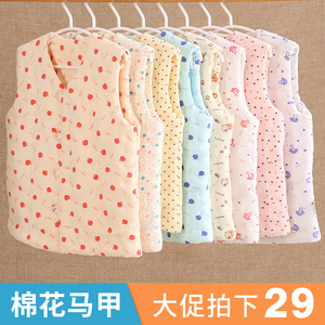 Baby handmade cotton vest men and women infants and children thickened vests