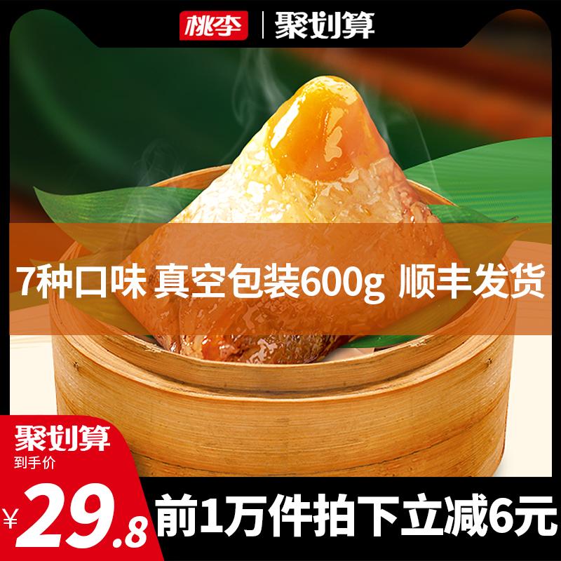 桃李散装粽子150g*4 豆沙玫瑰红枣蛋黄肉粽子真空 端午节礼品批发