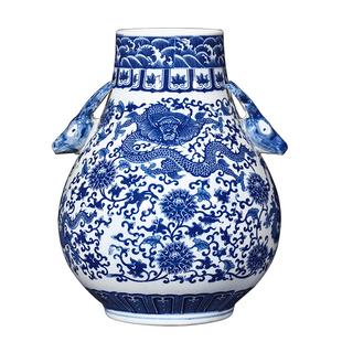 新景德镇陶瓷器仿古青花瓷花瓶双耳龙纹创意福桶客厅家居装饰品品
