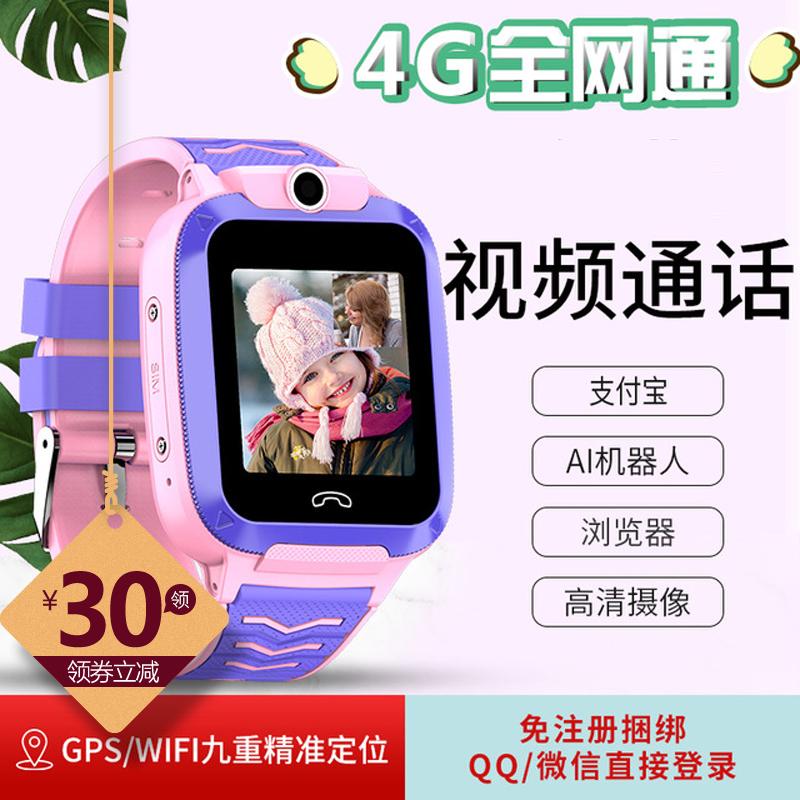4G儿童智能电话手表gps定位多功能通话移动联通电信wifi视频触屏防水拍照可爱小学生天才男孩女孩生日礼物Q51
