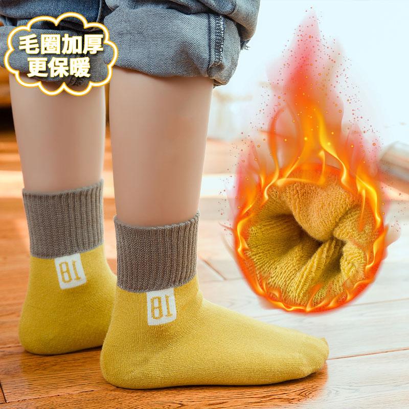 儿童袜子纯棉秋冬款宝宝袜加厚毛圈袜男孩女童中筒袜1-3-5-7-9岁