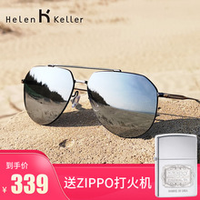 Helen, Keller, sunglasses, men's sunglasses, men's driving, UV protection, sunglasses, sunglasses, sunglasses.