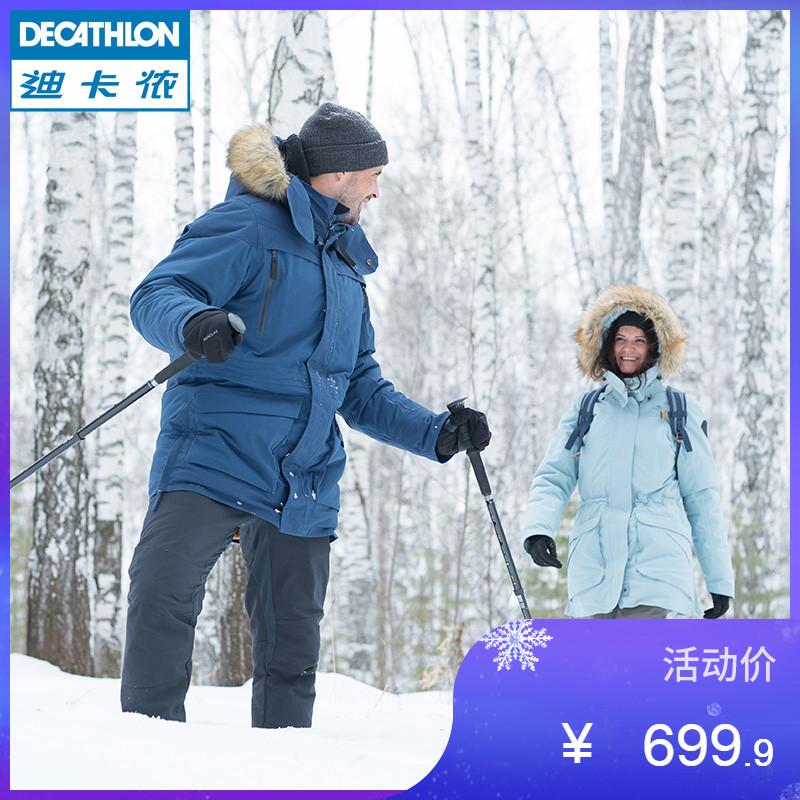 迪卡侬 冬季徒步防雪防泼水保暖加绒大码夹克 男女棉服 QUSH