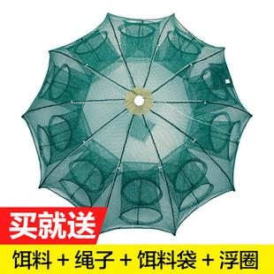 捕鱼茏捞鱼网笼挂网自动折叠螃蟹折叠笼鲫鱼螃蟹笼鱼笼渔网粗线