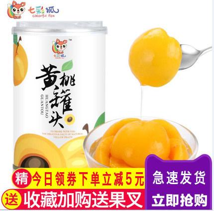 七彩 罐头 整箱 糖水 砀山 新鲜 水果 零食