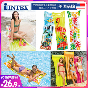 INTEX成人浮排游泳圈水上漂浮床氣墊浮板沙灘墊躺椅海邊戲水沖浪