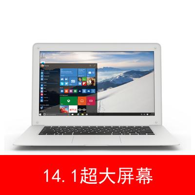 爱可视/全新出差商务学生娱乐游戏四核14.1屏2+32G超薄笔记本电脑