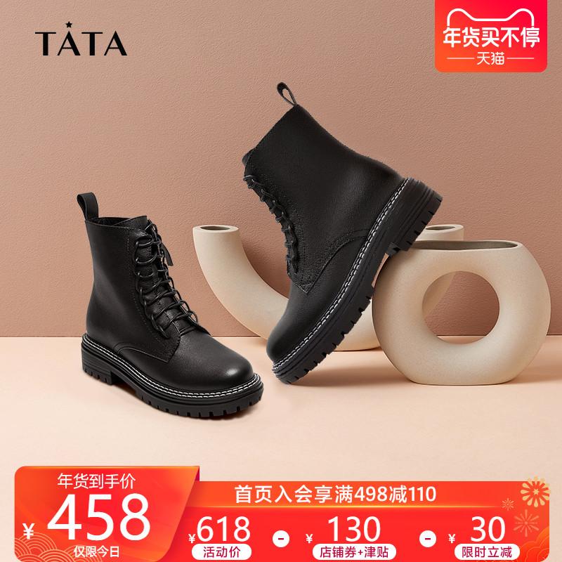 Tata/他她2019厚底马丁靴女加绒拉链方跟短靴秋冬季新款BGV01DD9