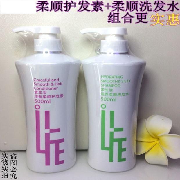 绿叶爱生活所有产品正品套装清盈柔顺护发素+滋养柔顺洗发水露2瓶
