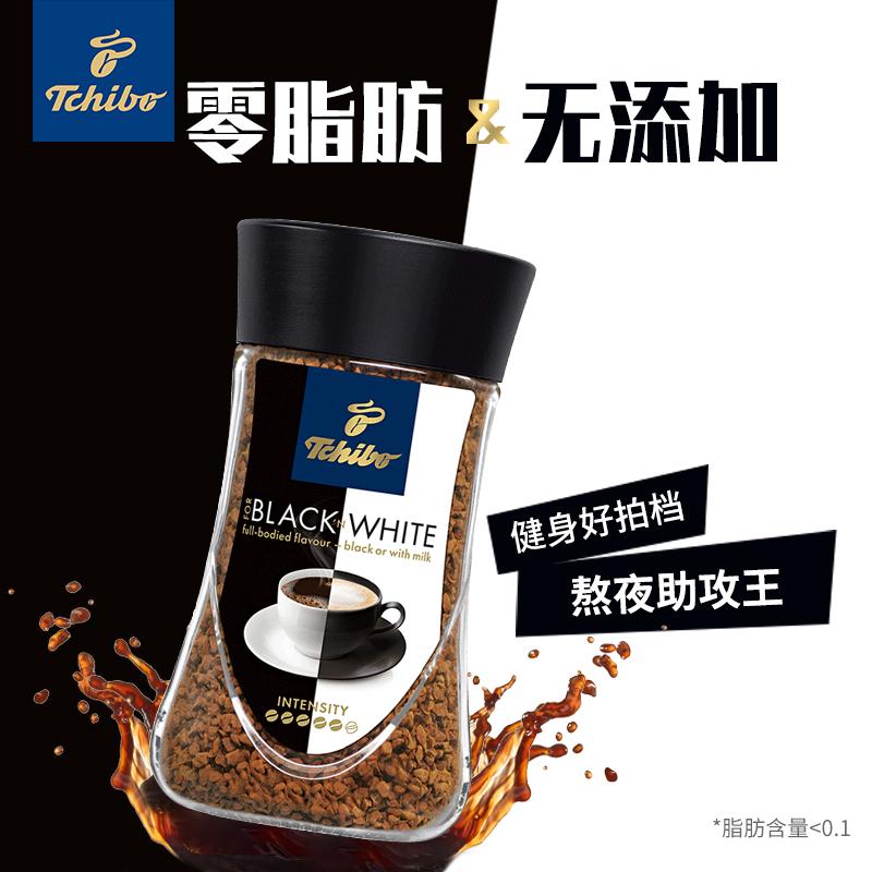 Tchibo奇堡黑咖啡无糖无脂美式冻干提神防困浓缩速溶纯咖啡粉100g