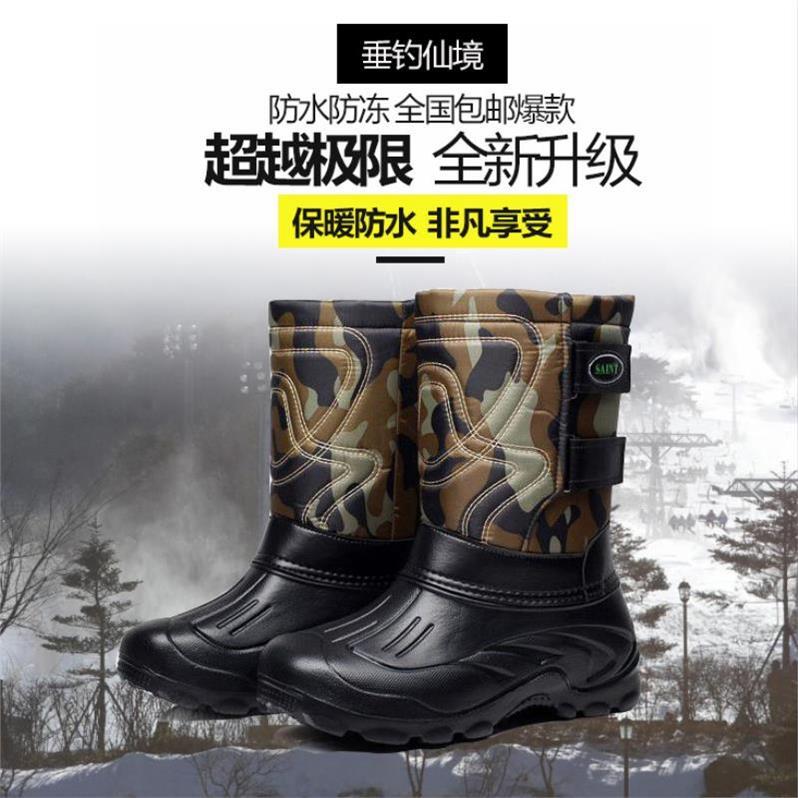 海钓成人冬天冰钓鞋 加厚冬季舒适棉靴防蛇咬加绒中长款透气路亚