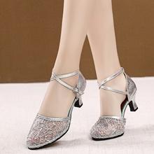 新款夏季拉丁舞鞋女士成年软底ku11纱面时ni凉鞋广场跳舞鞋
