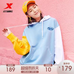 特步官网卫衣女2020春季新款连帽套头衫撞色女装运动休闲长袖外套