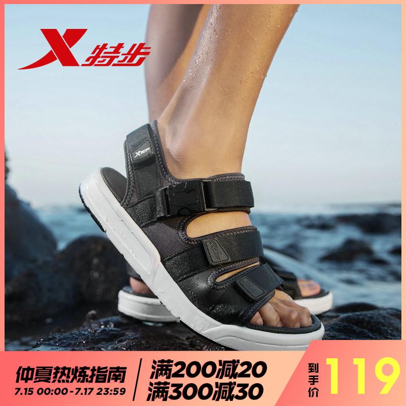 特步男子凉鞋2019春夏季舒适休闲沙滩鞋魔术贴时尚潮流运动凉鞋男