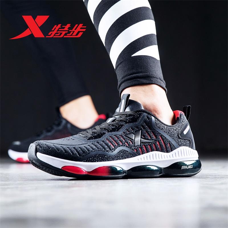 特步男鞋运动鞋跃弹科技跑步鞋2019正品新款男皮面黑色运动跑鞋男