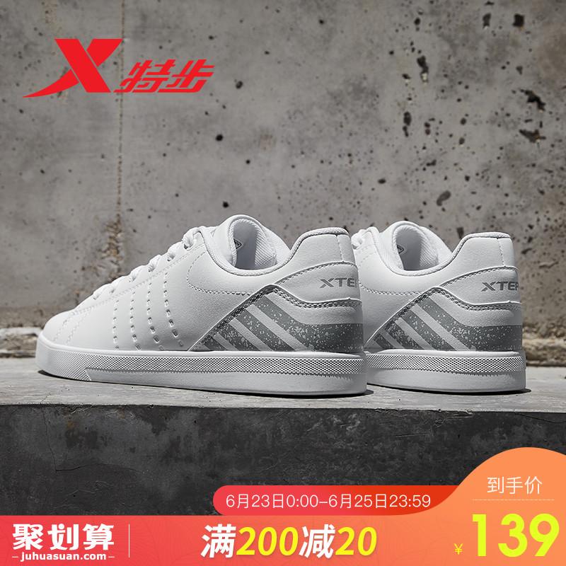 特步小白板鞋男鞋2019夏季官方正品休闲鞋子跑鞋低帮滑板鞋运动鞋