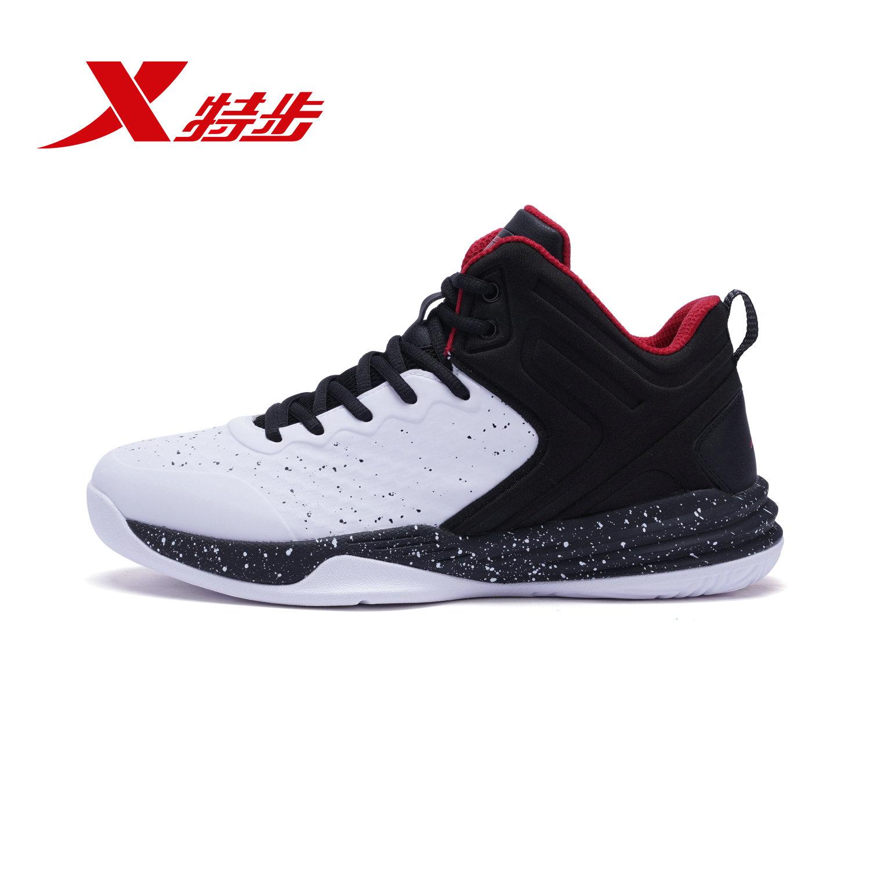 特步男子篮球鞋系带高帮舒适耐磨室内鞋酷炫撞色男鞋运动防滑鞋子