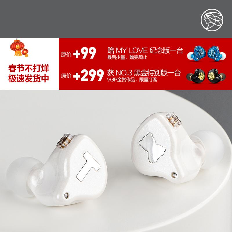 锦瑟香也 TFZ S2 PRO 高音质hifi发烧耳机手机通用入耳式耳机