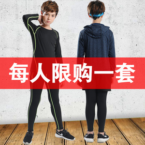 Children's sports tights training clothes football basketball long-sleeved suit running quick-drying bottoming shirt pants student male