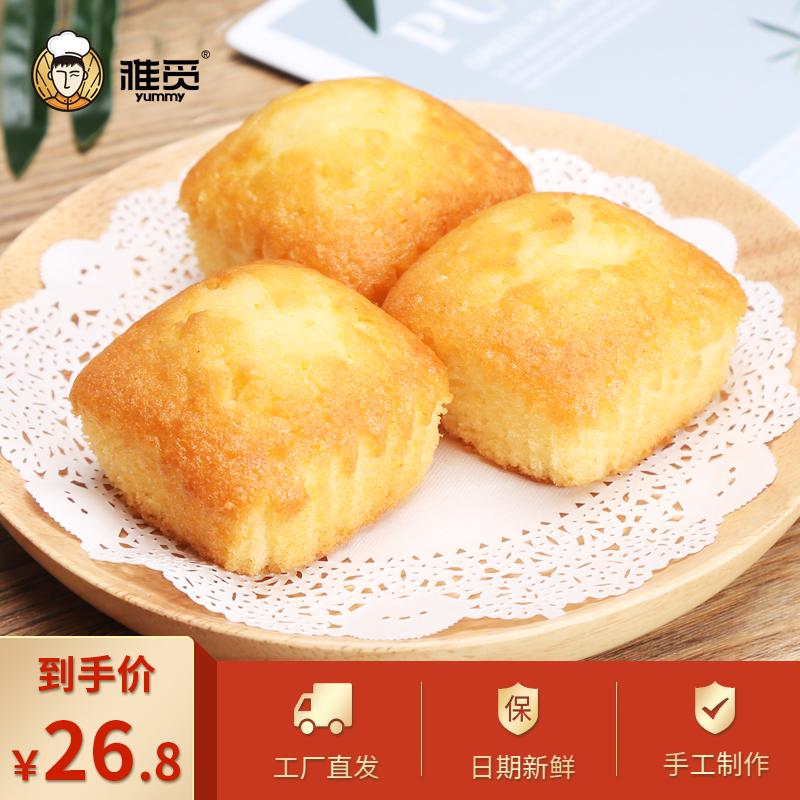 雅觅美芙纯蛋糕营养早餐食品整箱糕点休闲网红点心小吃零食1000g