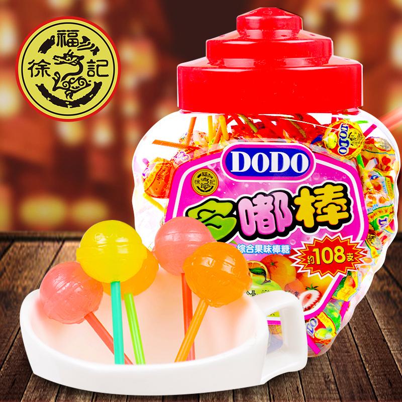 徐福记水果味dodo棒棒糖多嘟棒约108支桶装年货礼物混合糖果零食