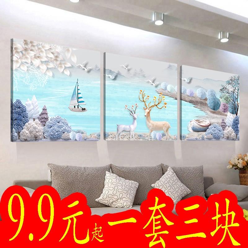 客厅装饰画大气现代简约三联画清新画沙发背景墙画壁画北欧画挂画
