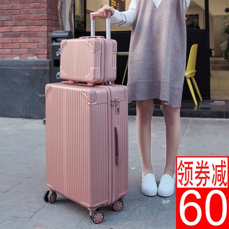 耐宾行李箱拉杆箱男女万向轮大容量密码箱旅行箱子母242628铝框箱优惠券