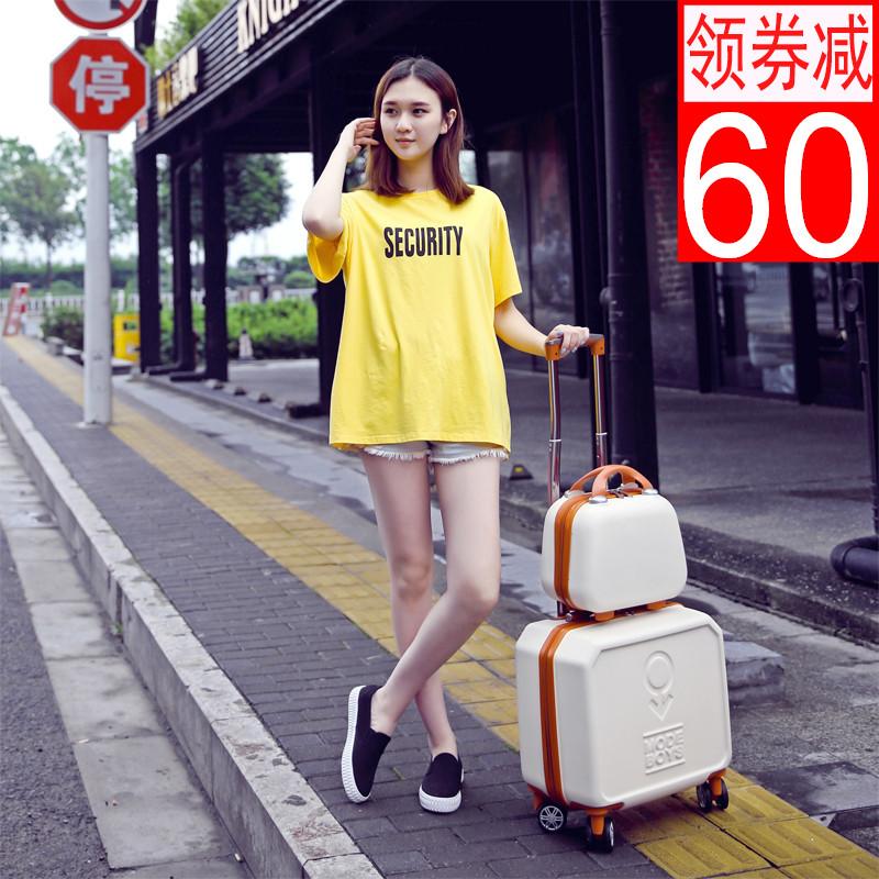 耐宾拉杆箱迷你旅行箱子16小行李箱女行李箱女韩版小清新18登机箱