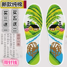 2021新qy2纯棉十字be成品绣花加厚纳鞋垫男女手工刺绣自己绣