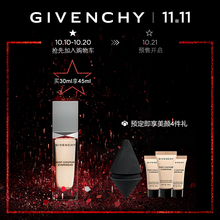 10.21 open robbed Givenchy Gao Ding Heng Yan makeup makeup liquid foundation intimate liquid foundation concealing water moist natural