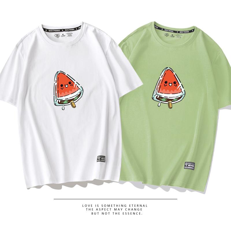 牛油果绿上衣女夏季新款冰镇西瓜短袖学生小清新情侣装闺蜜装T恤