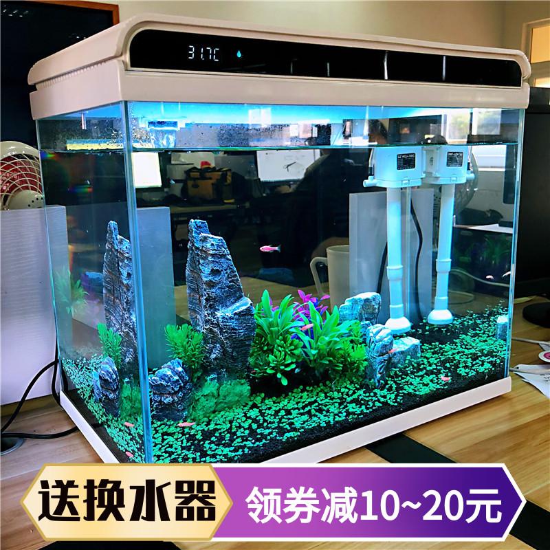 森森超白玻璃小型鱼缸 懒人客厅桌面生态金鱼缸 免换水家用水族箱