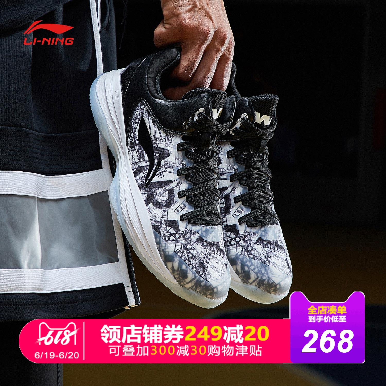 李宁篮球鞋男鞋夜行者新款耐磨防滑轻便男子春季低帮战靴运动鞋