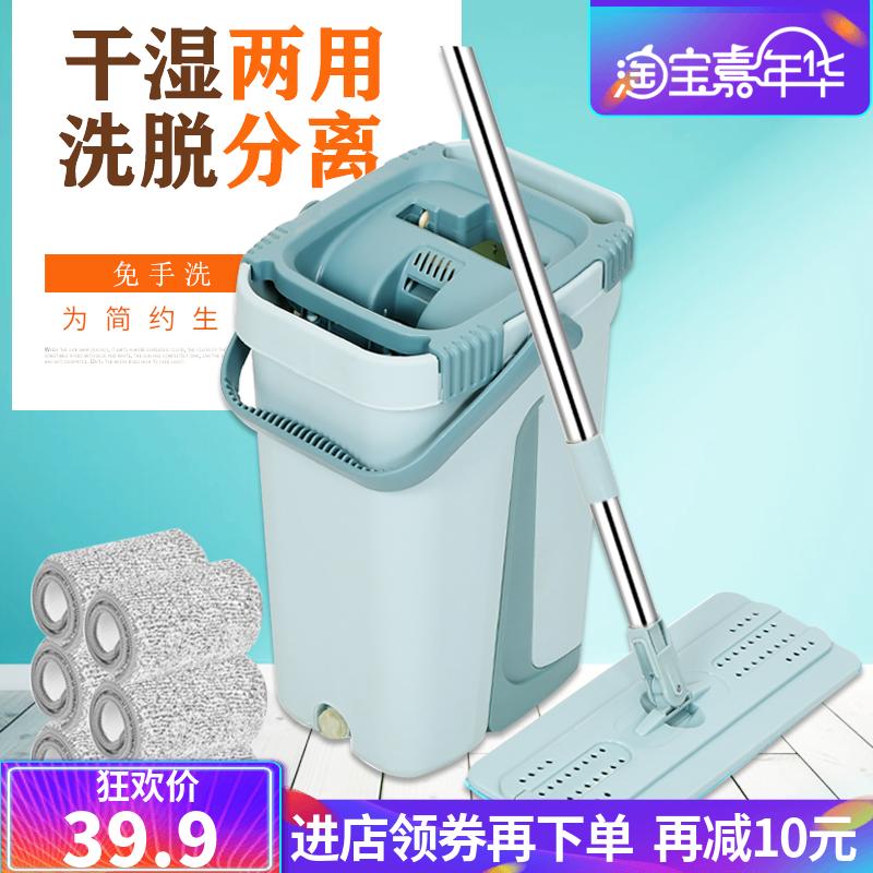 新款懒人刮刮乐免手洗平板拖把旋转拖布家用干湿两用拖地神器拖桶