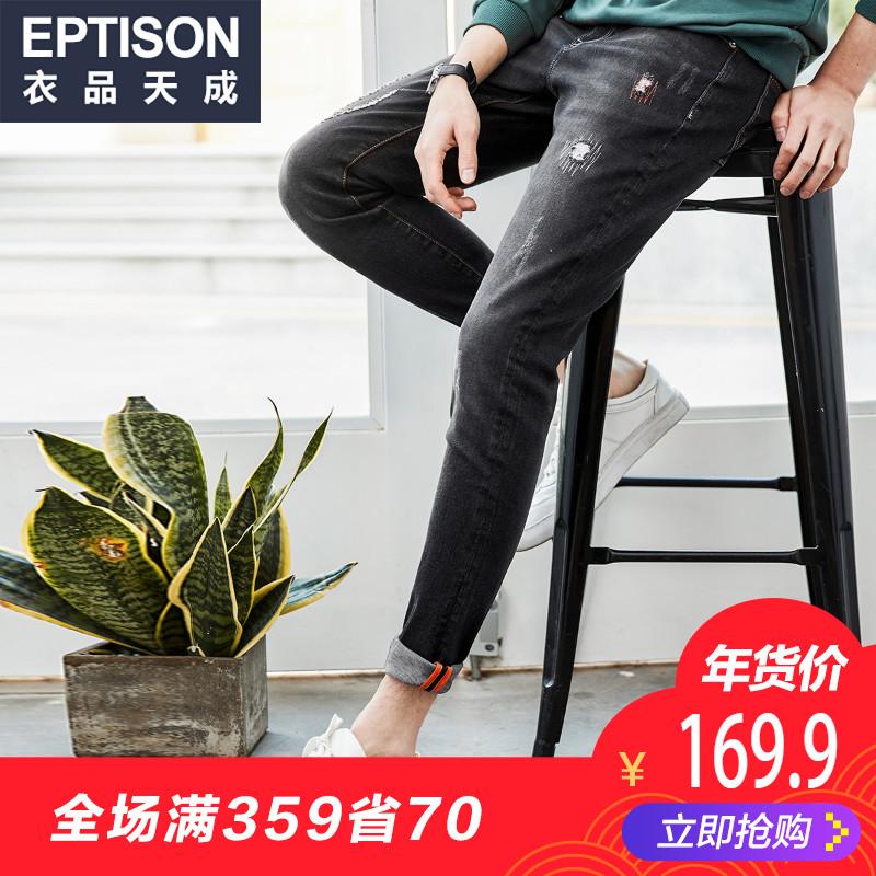 衣品天成 2018春新款牛仔裤男 青年韩版直筒宽松破洞潮男士长裤子