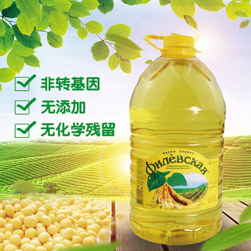 俄罗斯菲廖夫斯卡雅大豆油原装进口家用优质食用油植物油桶装5升