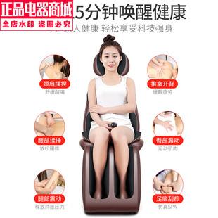 。车载按摩靠垫器汽车按摩坐垫腰靠车用按摩椅垫全身脖子颈背腰疼图片