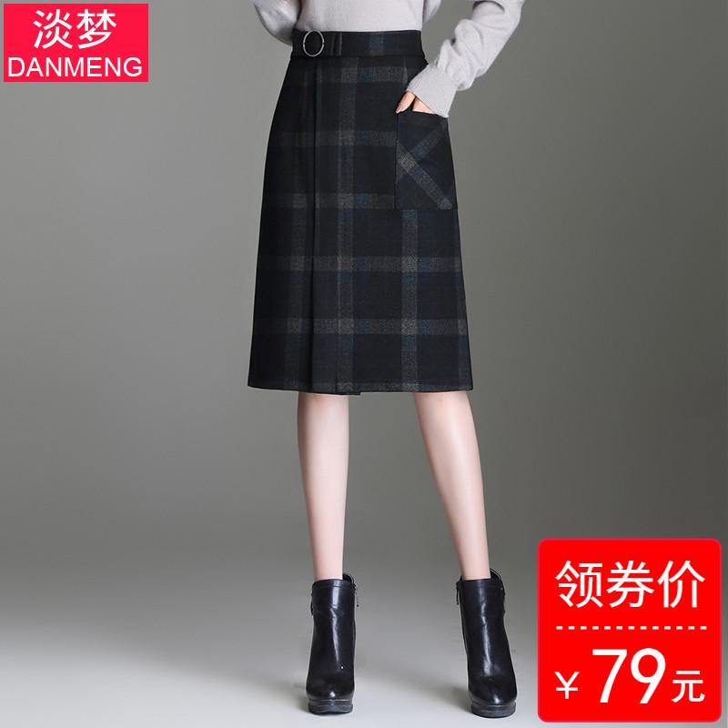 秋冬新款毛呢半身裙女中长款高腰A型一步裙格子包臀裙大码A字裙子