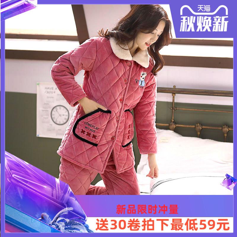 睡衣女秋冬季珊瑚绒加厚保暖三层夹棉法兰绒家居服套装加大可外穿